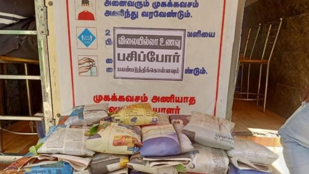 dindigul-hotel-owners-goodwill-gesture