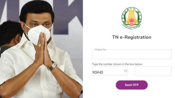 eregistration-necessary-from-17th-may