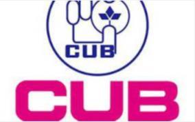 city-union-bank