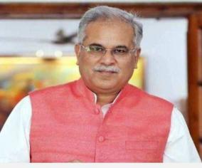 covid-19-chhattisgarh-stops-major-construction-projects-cancels-tenders-for-new-assembly-building