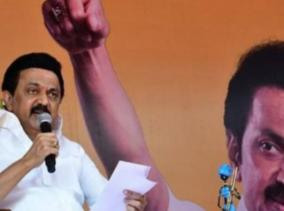 dmk-mlas-mps-will-donate-to-cm-relief-fund