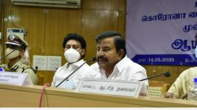 oxygen-production-center-at-trichy-bhel-plant-minister-kn-nehru
