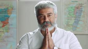 actor-ajith-donates-rs-25-lakhs