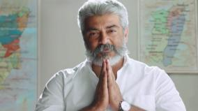 ajith-donates-25-lakh-for-relief