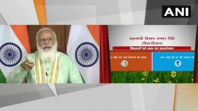 pm-releases-8th-installment-worth-over-rs-20-000-cr-to-9-5-cr-farmers-under-pm-kisan