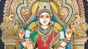 akshaya-thirudhiyai