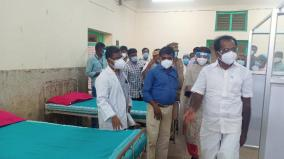 additional-building-in-alangudi-government-hospital