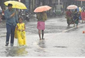 depression-can-turn-into-a-storm-heavy-rains-in-4-districts-chennai-meteorological-center-announcement