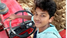 selfie-with-tractor-on-farmland-youth-dies-after-falling-into-well-tragedy-near-vaniyambadi