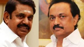 eps-tweets-to-cm-stalin