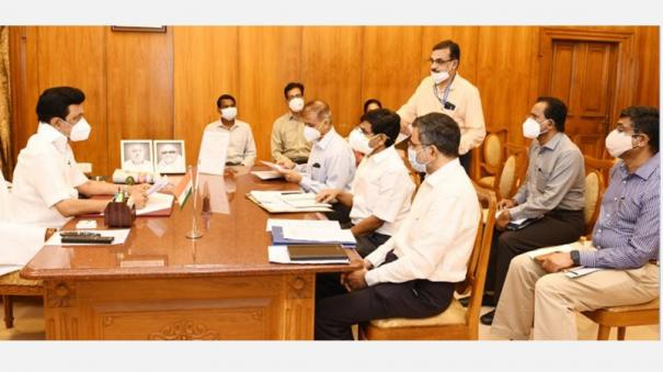 dove-te-extreme-storm-chief-minister-consults-with-meteorological-center-officer-including