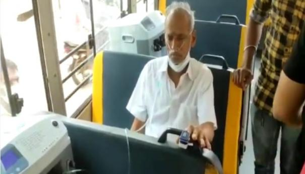 emergency-oxygen-bus-to-government-hospitals-trial-with-private-organization-initiative-in-tirupur
