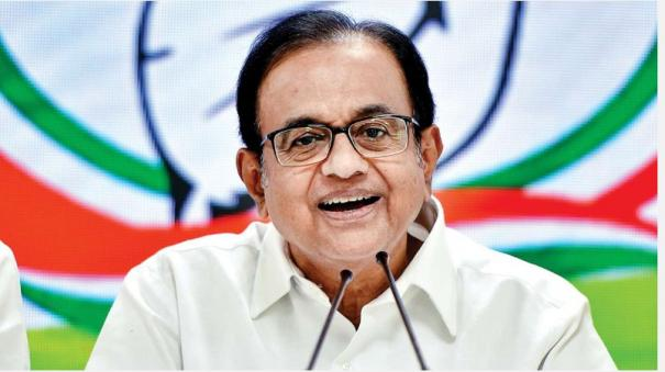 chidambaram-slams-centre-for-delay-in-decision-taking-regarding-inviting-other-covaxin-manufacturers