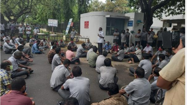 rs-50-lakh-compensation-to-the-family-of-a-worker-killed-by-corona-employees-protest-in-front-of-tnpl