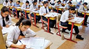 plea-to-cancel-cbse-icse-class-xii-exams-filed-in-sc