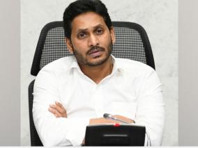 ysrc-mp-who-criticised-cm-jagan-mohan-reddy-held-for-sedition