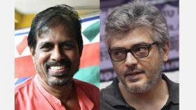 ajith-dontes-10-lakh-rupees-for-fefsi