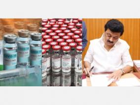government-of-tamil-nadu-buys-5-crore-vaccines-global-tender-to-supply-in-90-days