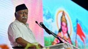 people-government-became-negligent-after-first-covid-wave-rss-chief-mohan-bhagwat
