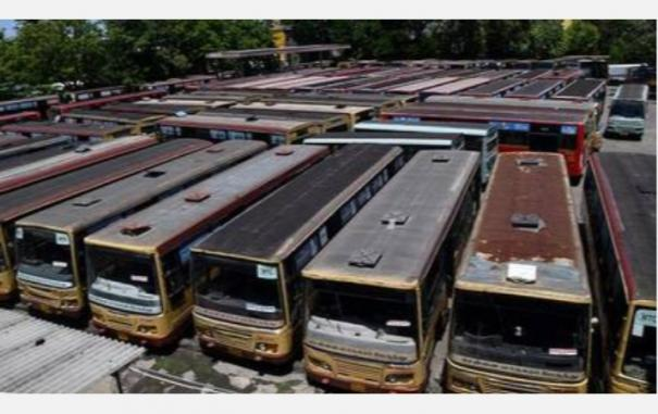 government-buses