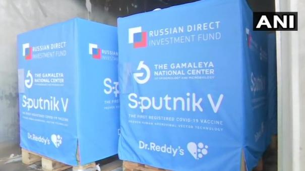 second-batch-of-russian-covid-19-vaccine-sputnik-v-arrives-in-hyderabad