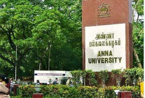 arrear-first-semester-exam-results-release-anna-university-announcement