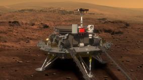 chinese-mars-lander