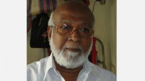 nariyampattu-salam