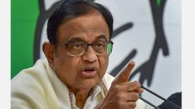 presiding-officers-saying-no-to-virtual-meetings-of-parliamentary-standing-committees-disappointing-chidambaram