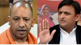 yogi-govt-up-s-liability-in-handling-covid-19-akhilesh