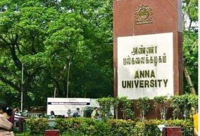 arrear-first-semester-exam-results-release-anna-university-announcement
