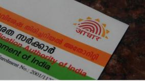 no-denial-of-vaccine-essential-services-for-lack-of-aadhaar-says-uidai
