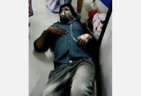 sitting-treatment-without-oxygen-bed-in-pondicherry-complaint-of-treatment-among-corpses