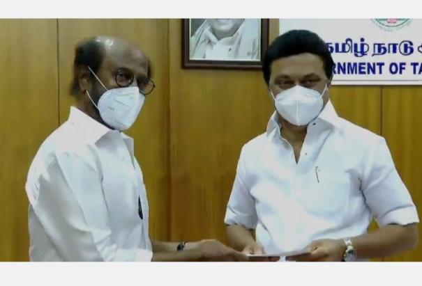 rajinikanth-meets-chief-minister-stalin-corona-provides-relief-funds