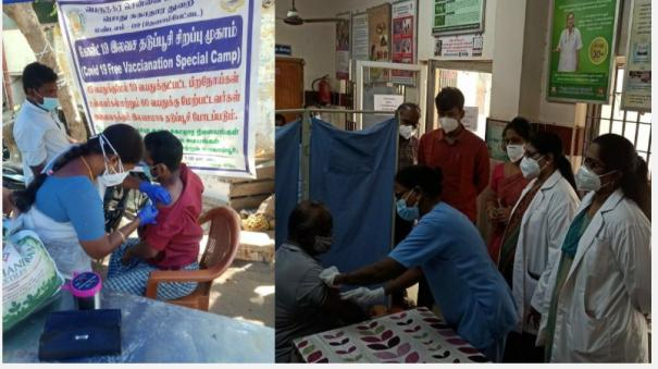 vaccination-in-person-if-more-than-30-people-register-in-total-chennai-corporation-notice