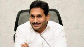 andhra-govt-to-give-rs-15-000-for-funeral-expenses-of-covid-19-victims