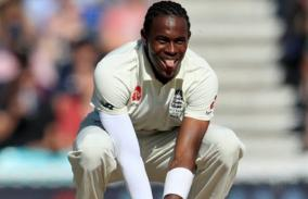eng-vs-nz-jofra-archer-ruled-out-of-test-series