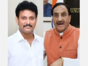 new-education-policy-union-minister-s-consultative-meeting-tamil-nadu-ignorance