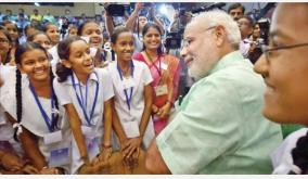 class-12-board-exams-parents-association-writes-to-pm-modi-seeks-alternative-mode-of-assessment