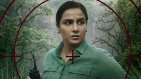 vidya-balan-starrer-sherni-to-premiere-on-amazon-prime-video-in-june