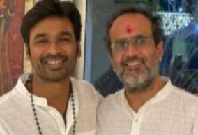 anand-l-rai-praises-dhanush-on-karnan