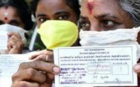 sivagangai-dmk-s-complain-to-collector-over-private-funding-centres