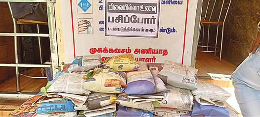 free-food-packets