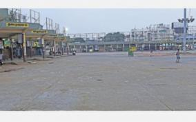 puducherry-new-bus-stand