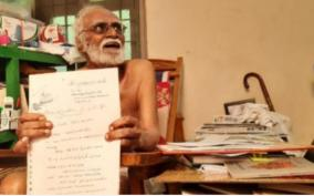 k-rajanarayanan-s-fumeral-will-be-held-in-his-hometown
