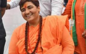i-drink-cow-urine-to-get-rid-off-corona-bjp-mp-pragya-thakur
