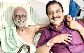 ki-rajanarayanan-passed-away
