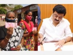 rs-2000-relief-assistance-to-2-14-lakh-new-family-card-holders-chief-minister-s-announcement