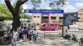 corona-precaution-vaccination-outpatient-unit-relocation-operation-at-gudiyatham-government-hospital