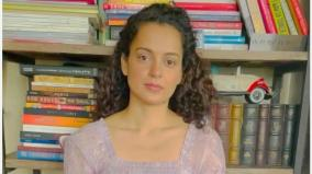 kangana-tests-negative-for-covid